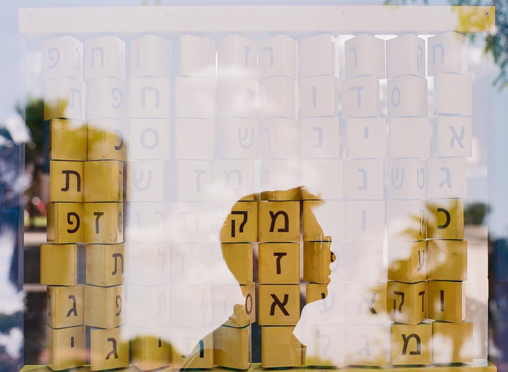 Tel Aviv-172.jpg