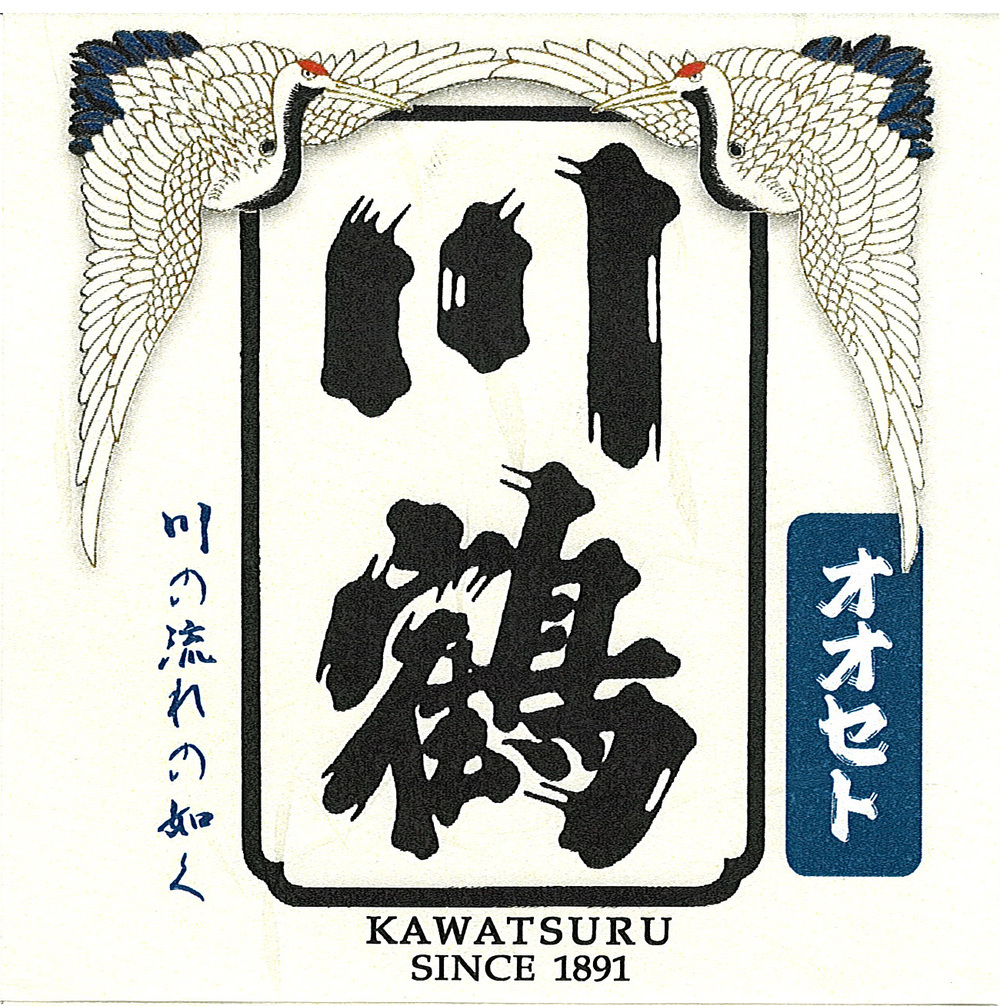 KAWATSURU OSETO SPECAIL JUNMAI    You can enjoy this brand new KAWATSURU sake from Kagawa at   Guu Kobachi:   735 Denman Street Vancouver, BC   Guu Richmond : #2790-4151 Hazelbridge Way, Richmond, B.C   Guu Robson:  1698 Robson Street, Vancouver, B.C.
