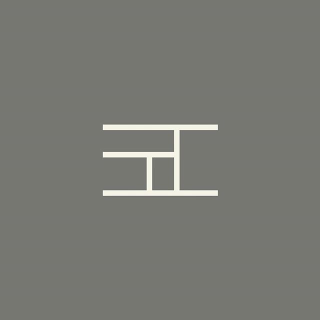 Concept for a construction company // a + Building  Swipe right for some Mondrian vibes. 😉 . . . #logodesignerlondon #logodesigner #logoinspirations #design #logostandard #house #construction #architecture #builders #logoexcellent #inspofinds #logotype #freelancedesigner #logoawesome #thedesigntalks #logoprocess #logoplace #logonew #womeninbusiness #minimalism #dribbble #behance #illustration #branding #theptdesign