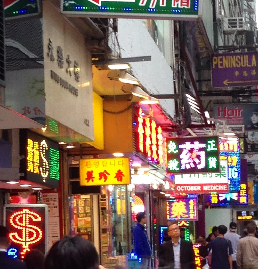 Hong Kong is a city melding two worlds