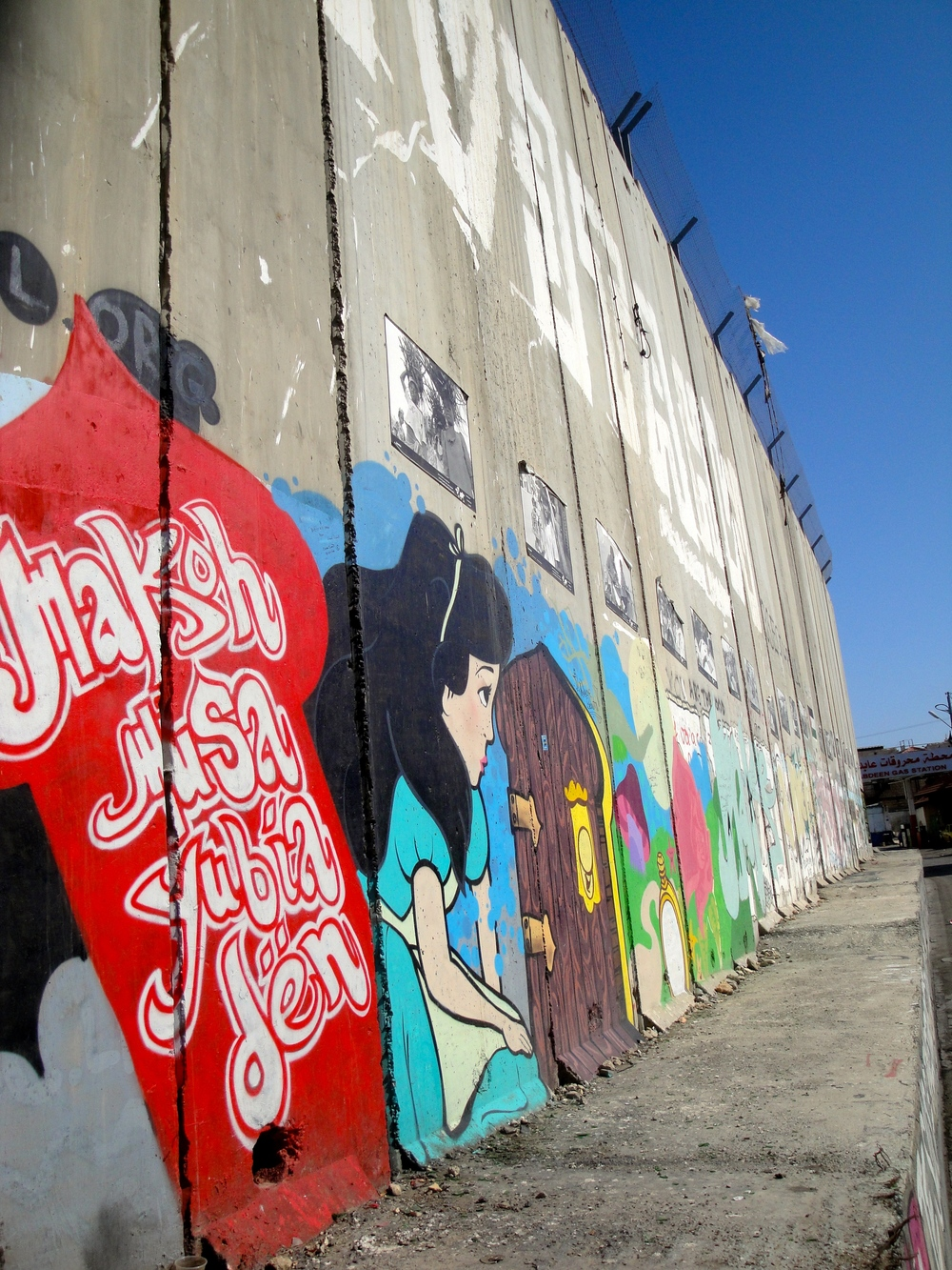 More separation wall art.