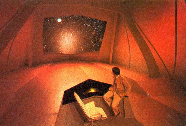 Our patron saint, Carl Sagan, aboard his Spaceship of the Imagination