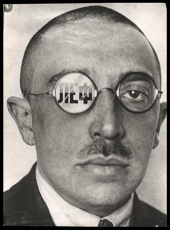 The literary critic Osip Maksimovich Brik ,1924.