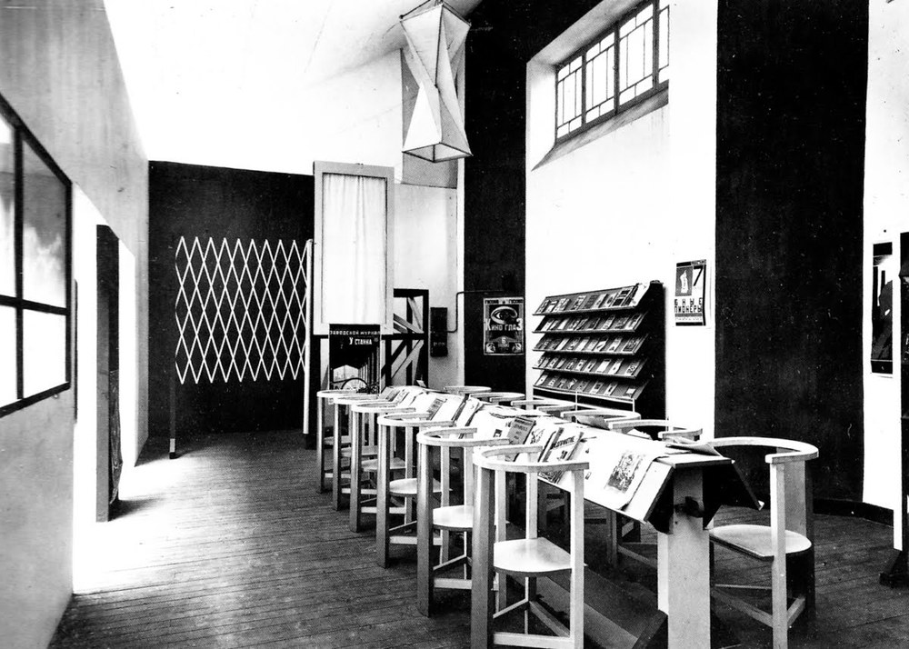 Interior of a Worker's Club , 1925