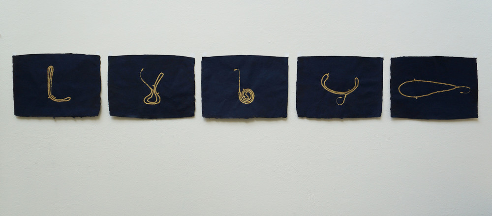 Constellations    2013-present (ongoing project)   24-karat illuminator's gold on handmade indigo wasli paper; each work 21 x 15 inches