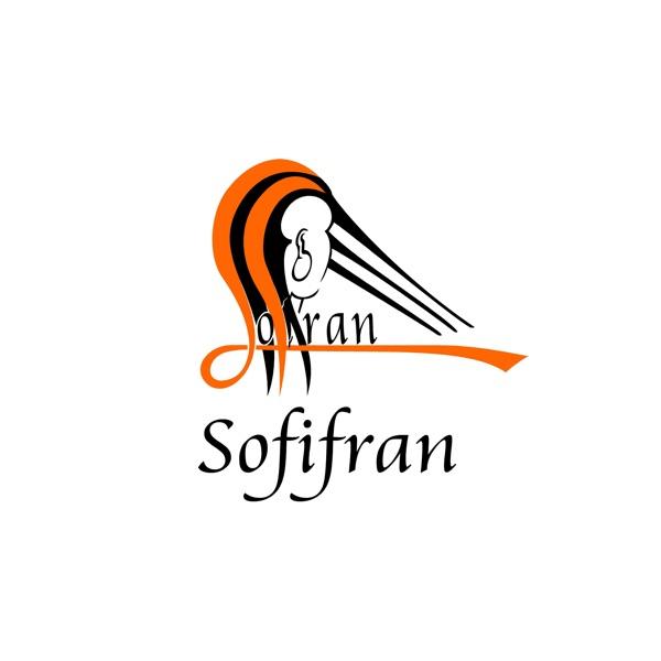 sofifran.jpg