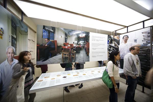 Cultural Confectionery Exhibition - Curation & Design