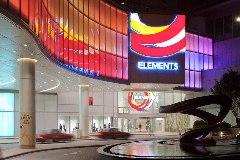 Elements Shopping Centre (Benoy Architects) - Identity