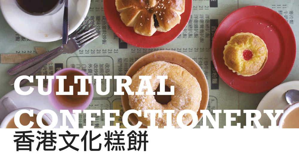 Cultural Confectionery Exhibition - Curation & Design