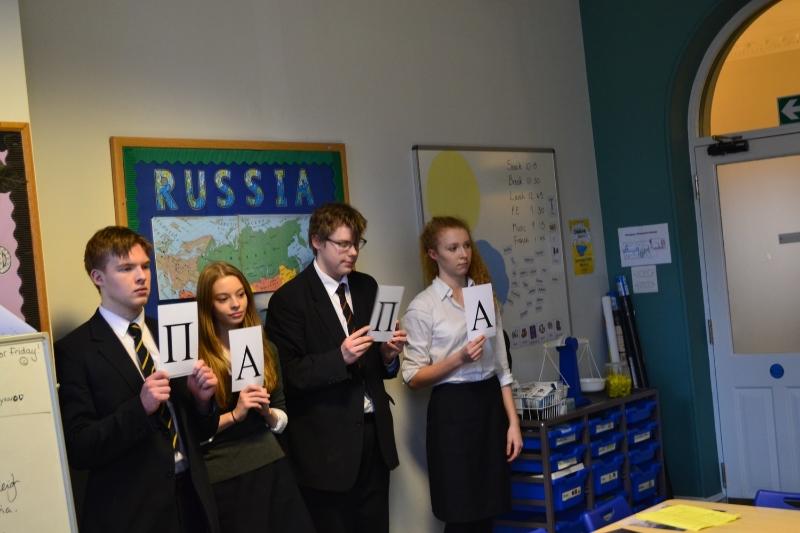 Russian 3.jpg