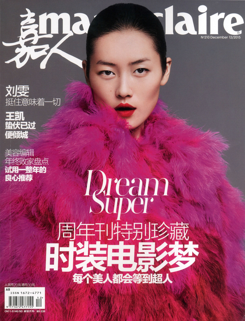 China-Marie Claire(嘉人)-December-P89-1.jpg