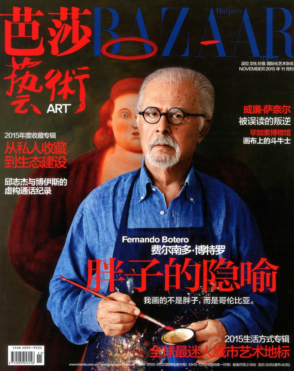 China-BAZAAR ART(芭莎艺术)-November-P281-1.jpg