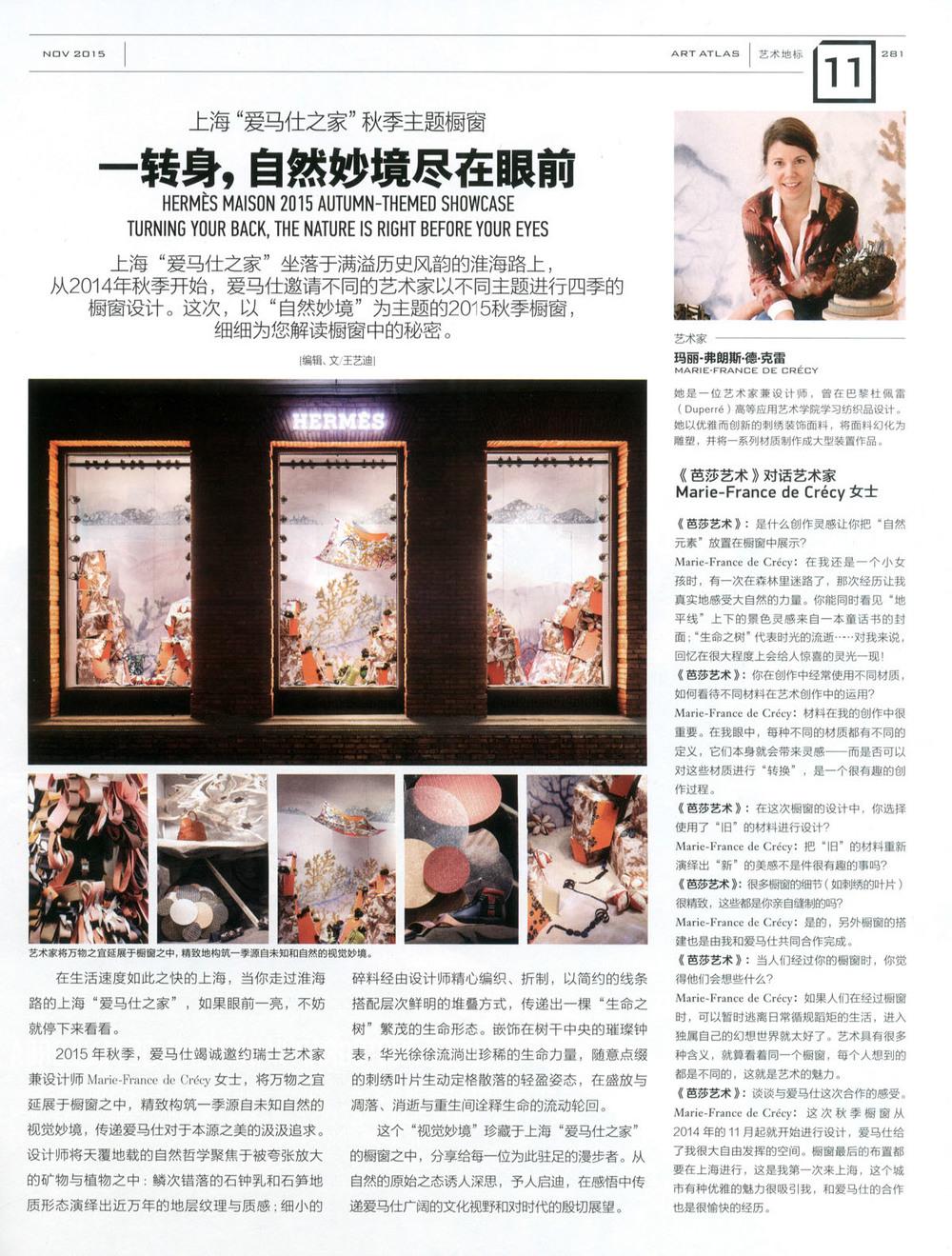 China-BAZAAR ART(芭莎艺术)-November-P281-2.jpg