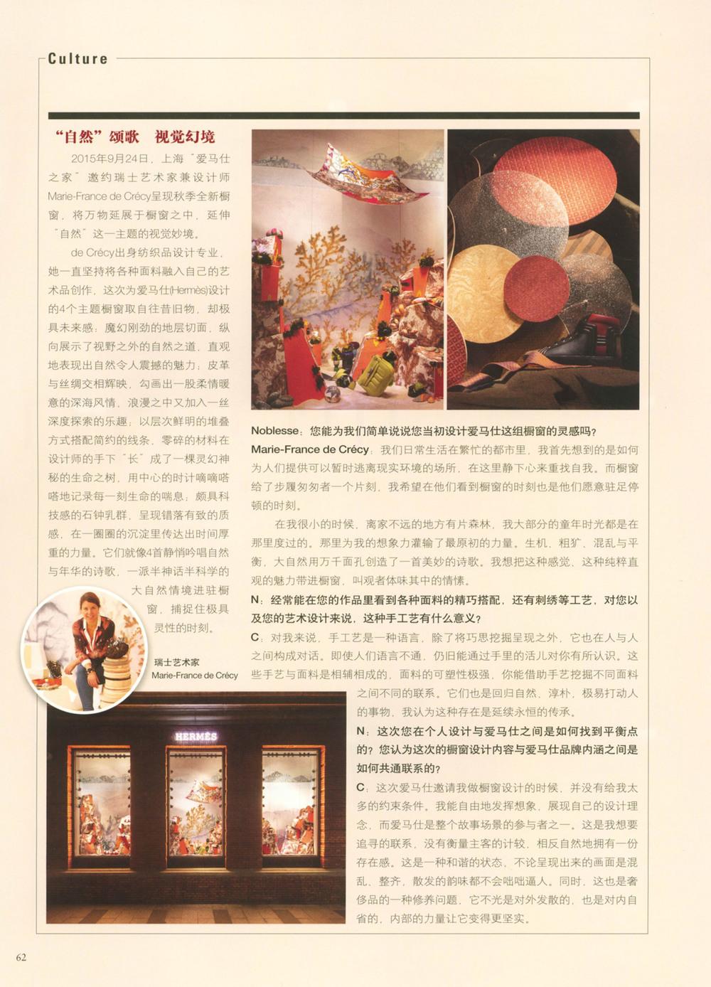 China-Noblesse(望)-November-P62-1-2.jpg