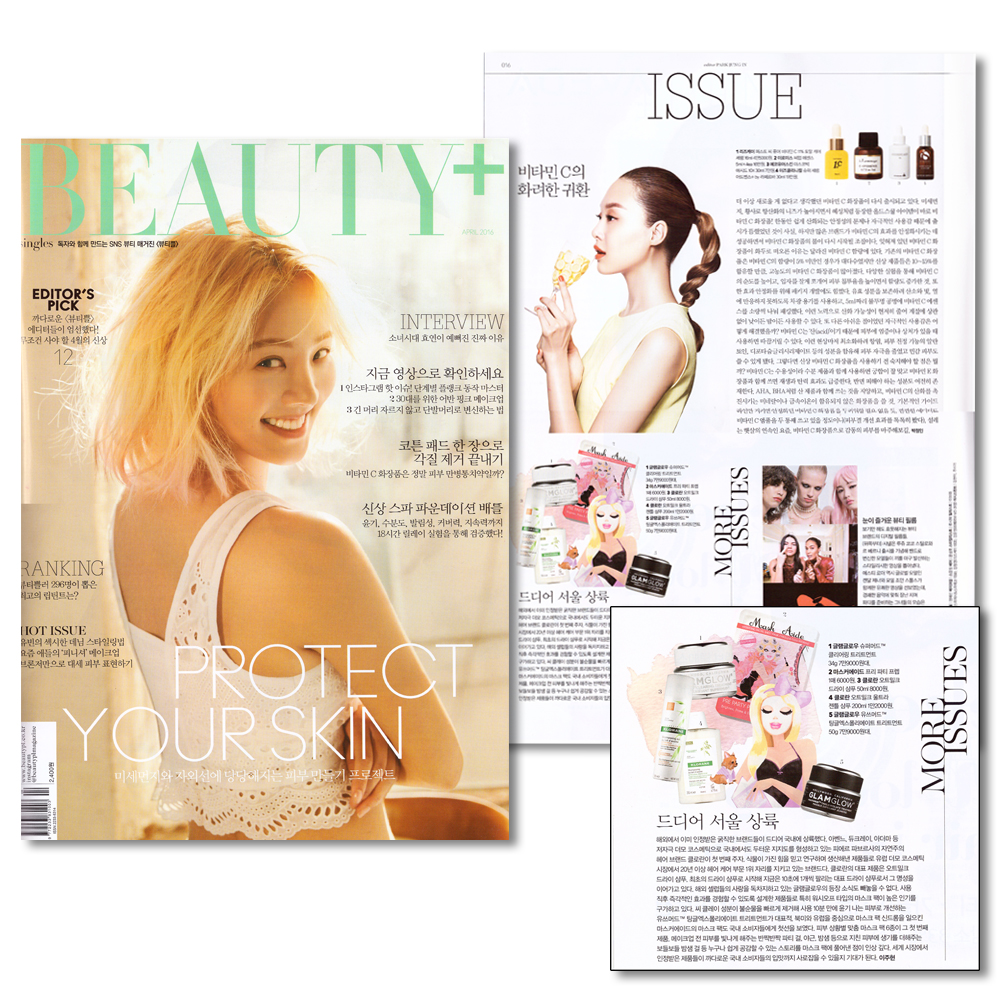 Copy of BEAUTY+ Korea - April 2016