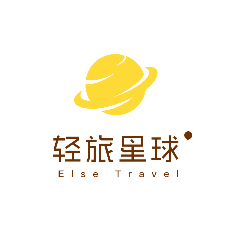 Else Travel Logo.jpg