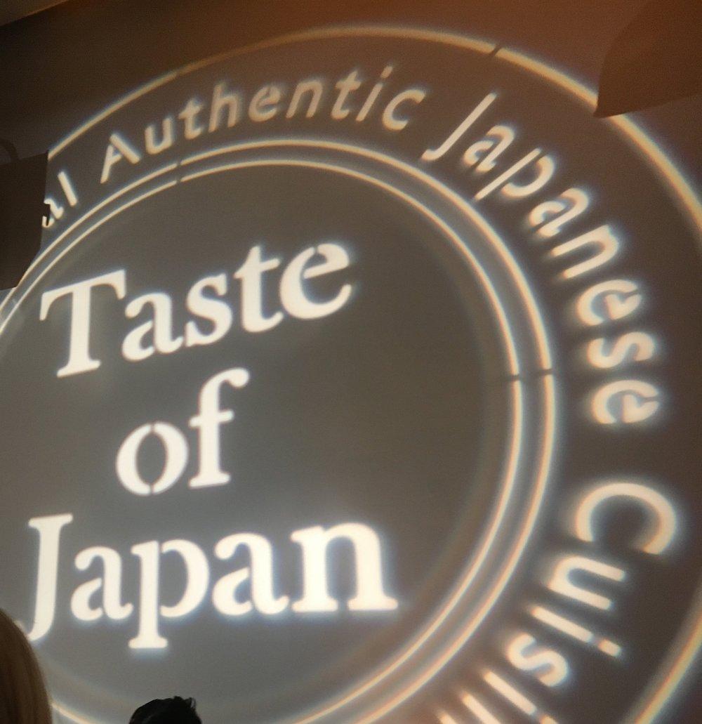 Taste of Japan 2017