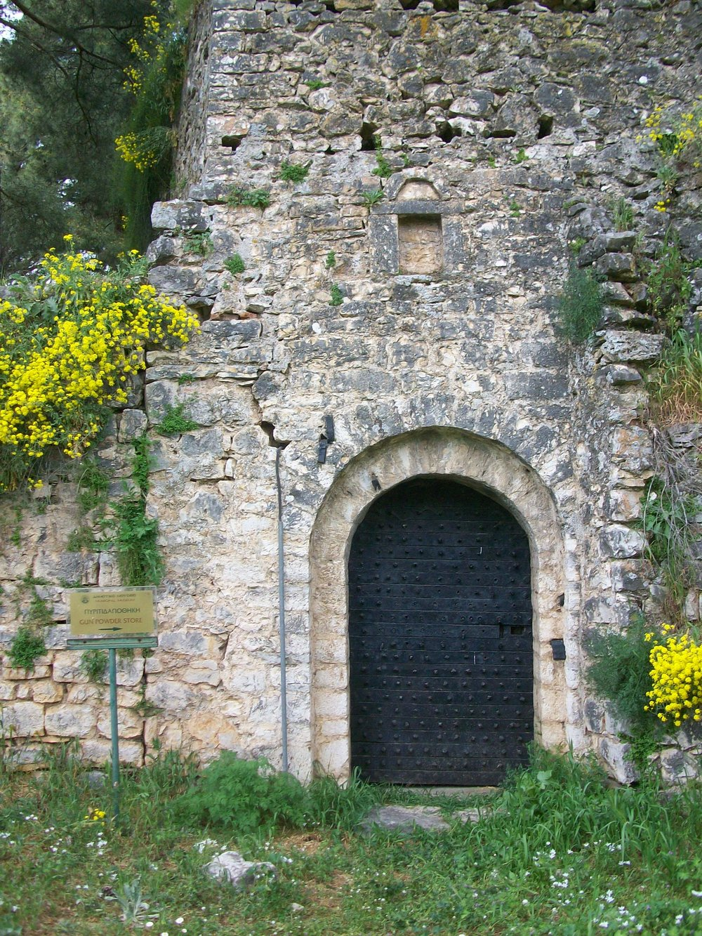 Byzantine Door Greece