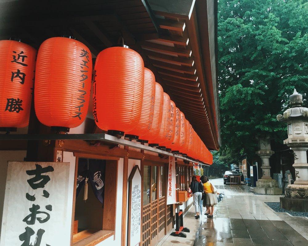 asakusa-mitsuke-temple.jpg