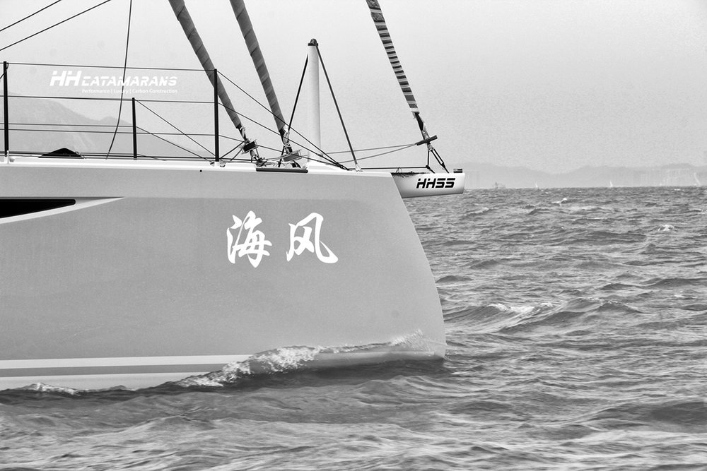 HH55-02 Sea Trials BW (1) sml.jpg