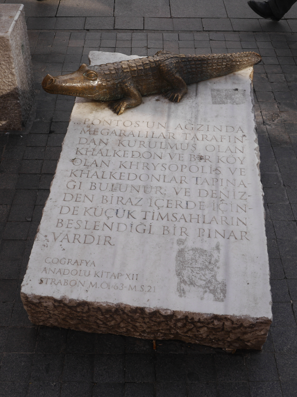 An alligator (or crocodile - I should really know the diference) of, I imagine, some significance.