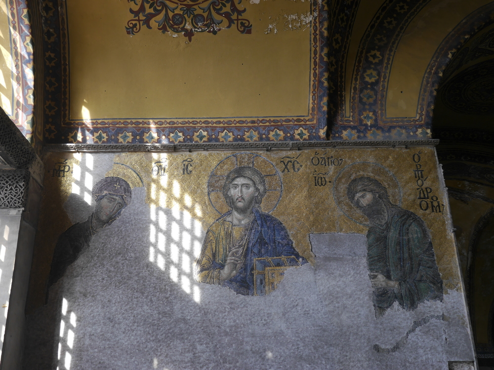 The mosaics may have been my favorite part. They were actually just plastered over when the building was converted to a mosque. Understandable, but a shame.