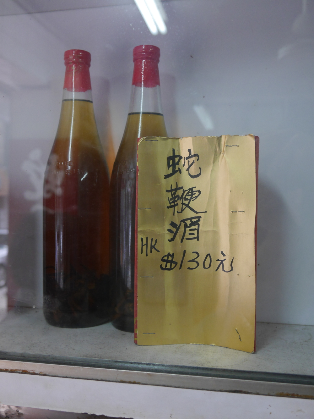 Even fancier (not the gold foil!) snake wine with snake penises. Said to be a potent aphrodisiac.