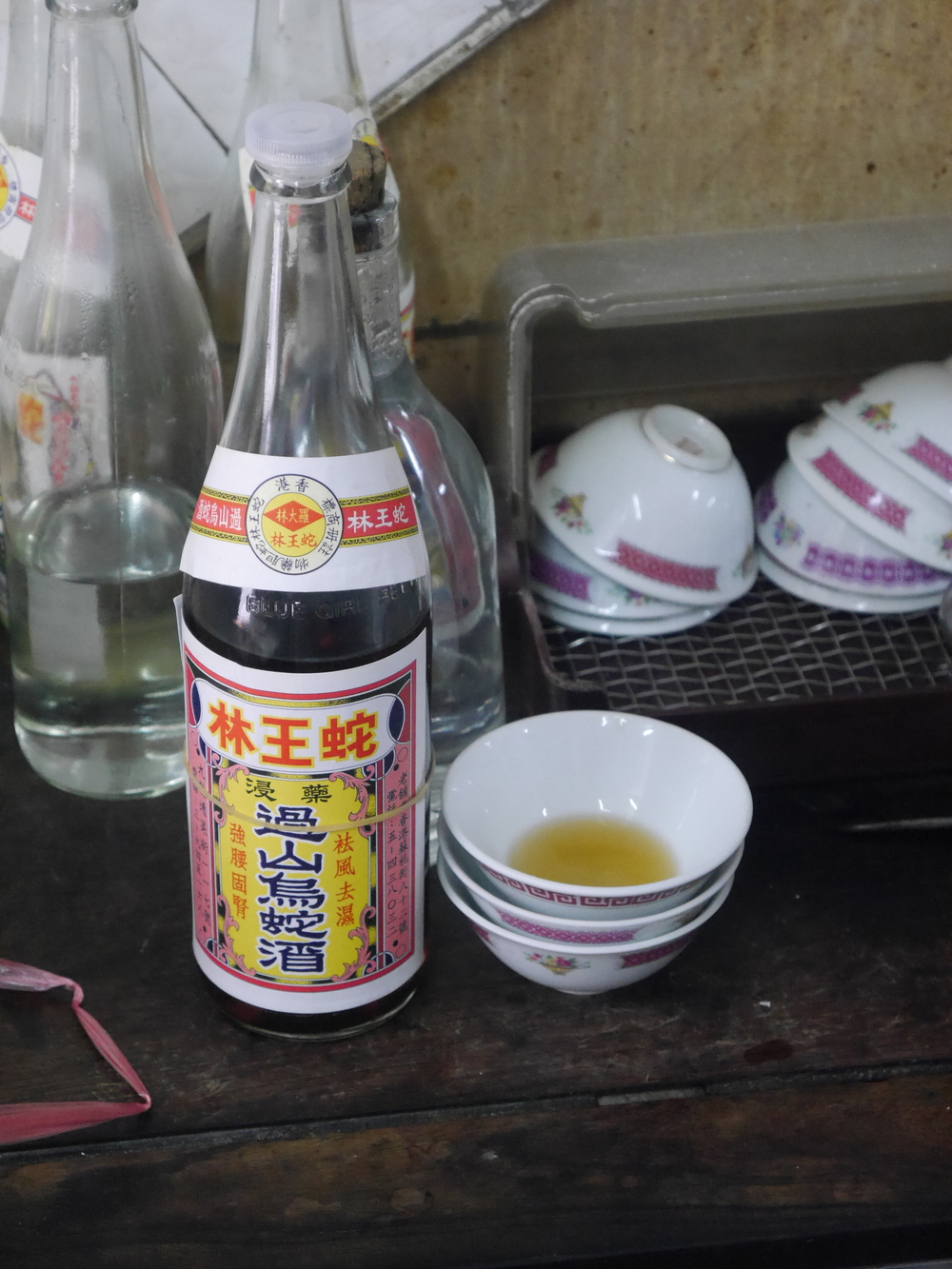 The snake wine we tried.