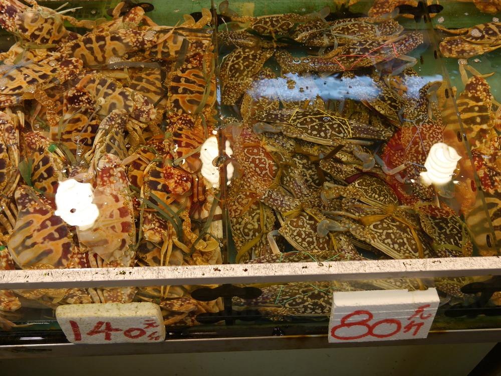 Some (unhappy) crabs.