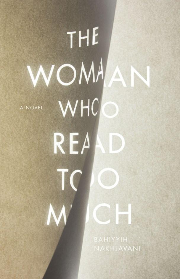 woman-who-read-too-much-design-anne-jordan.jpg