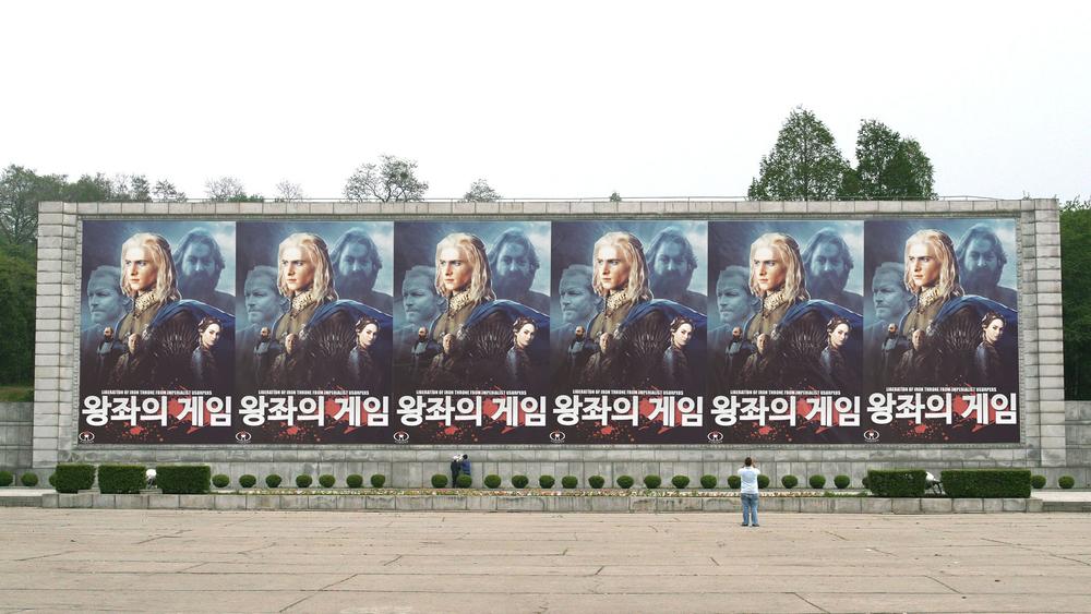 Pyongyang_Mural.jpg