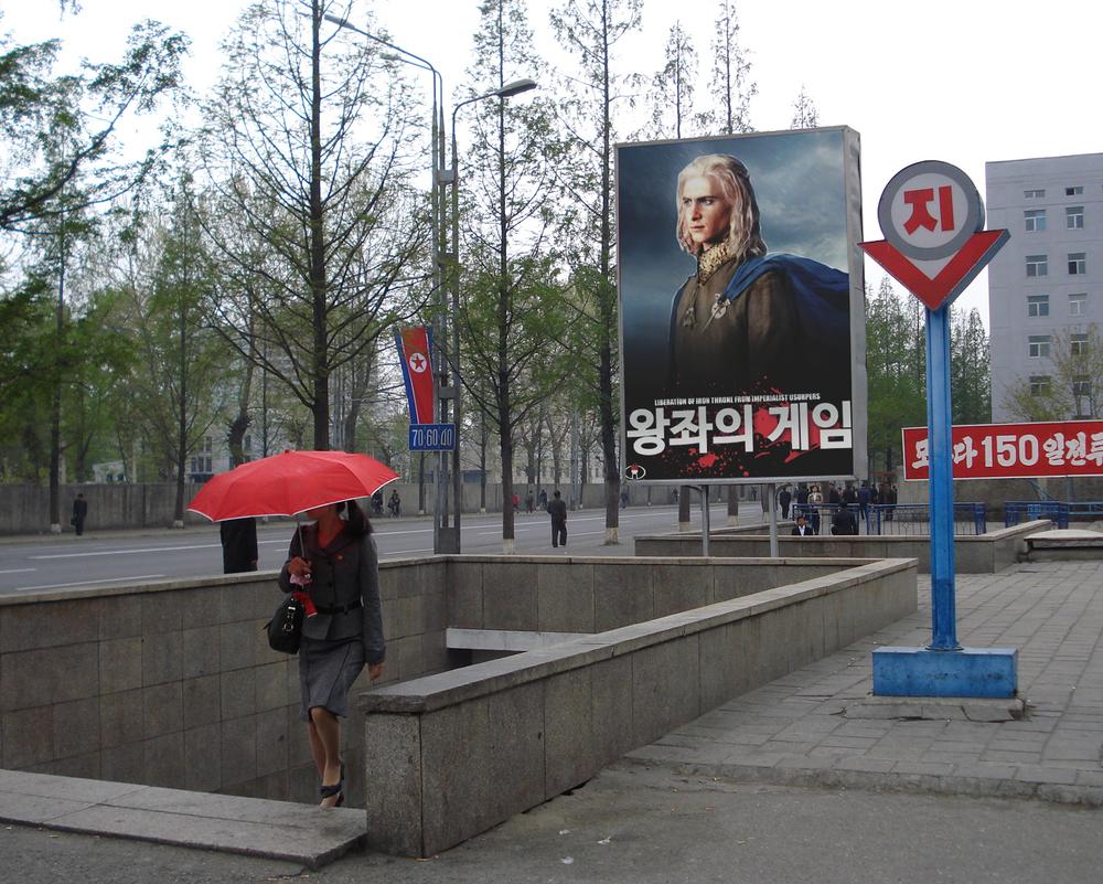 Pyongyang_Street_Advert_b.jpg