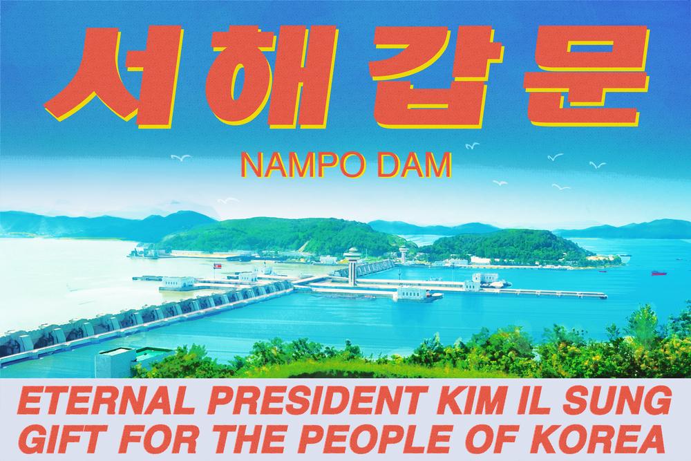 Nampo-Dam.jpg