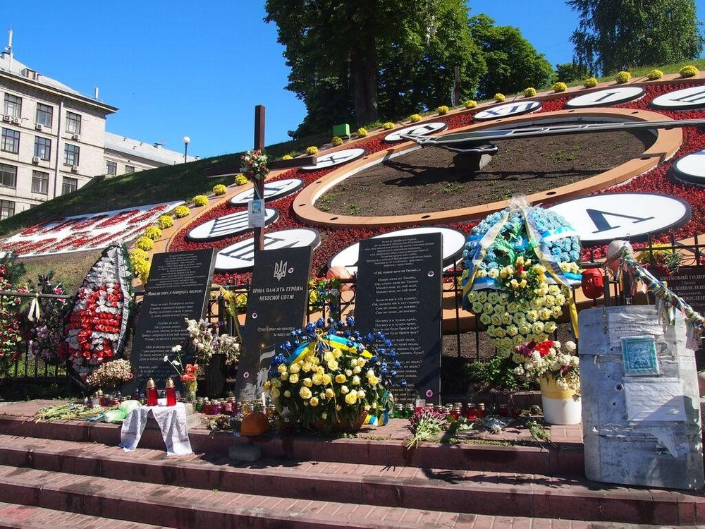 Institutskaya street, Kiev, June 2015 – A memorial to those who died during the Maidan protests (Credit: Anna Keri)
