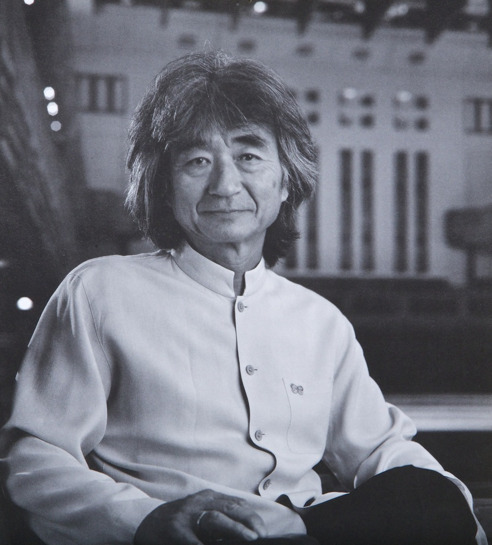 Seiji Ozawa Ozawa Hall