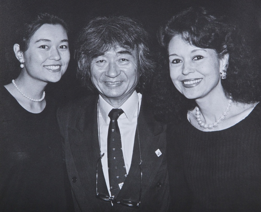 Seiji Ozawa and Vera