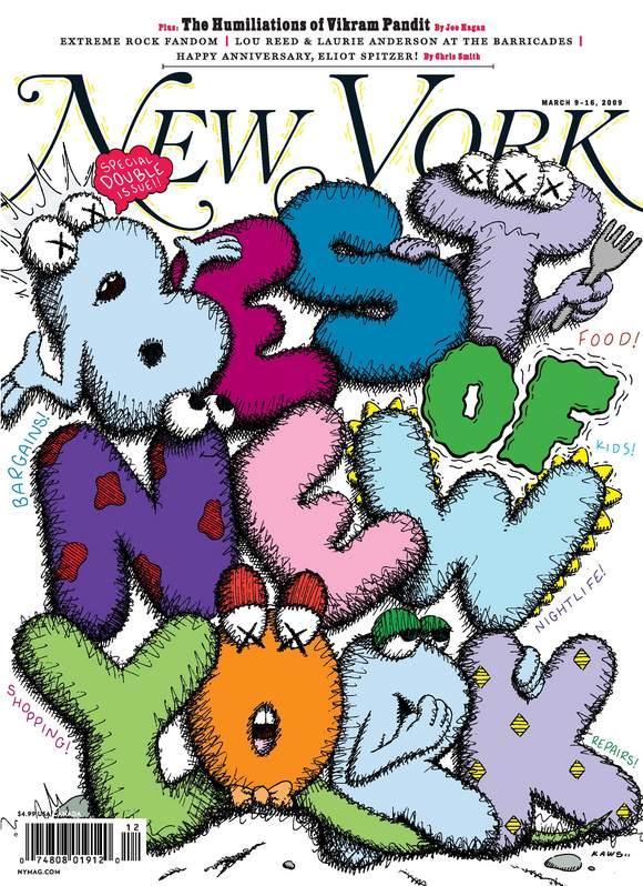 Best of New York / Best Jewelry