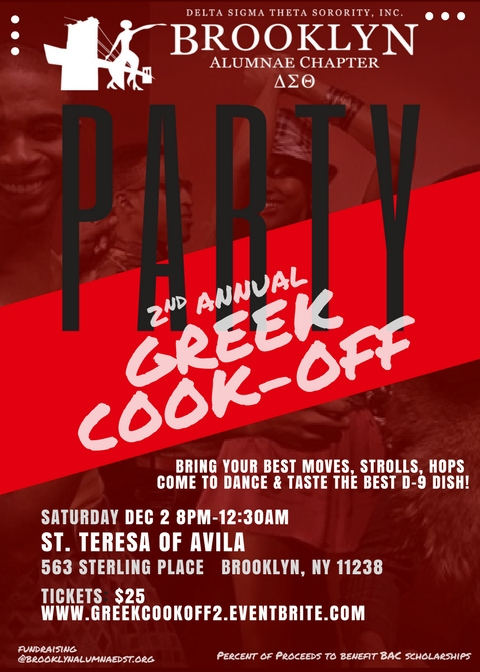 Greek Cookoff Flyer 3.jpg