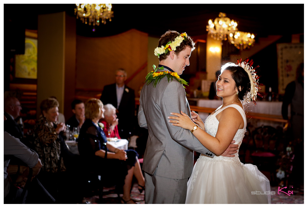 Gethsemane Gardens Christchurch wedding first dance
