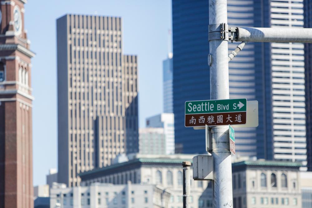 Seattle-54.jpg