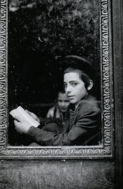 Hasidic School, 1954