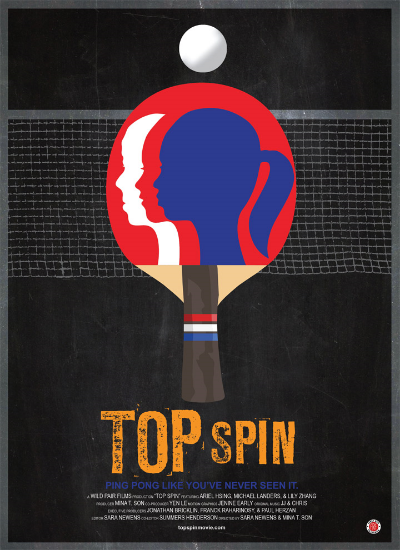Top Spin theatrical poster