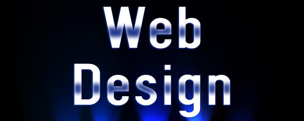 excellent website design for musicians