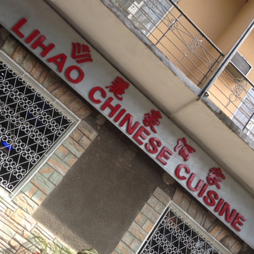 lihao