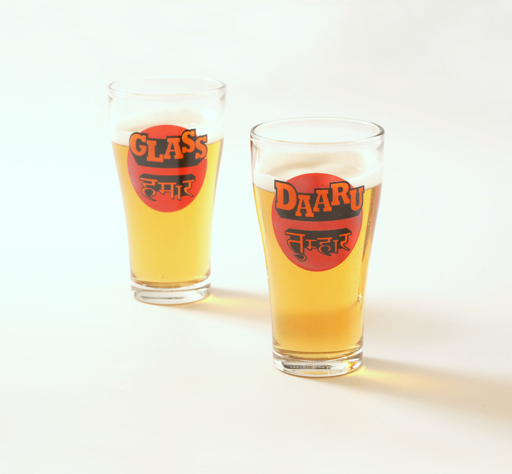 Beer glasses with great dialogue. Pun Intended. The shot glasses did so well we went a step further to glorify the best sellers.
