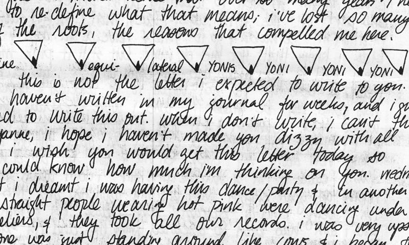 p4_Becca-Letter4-d.jpg