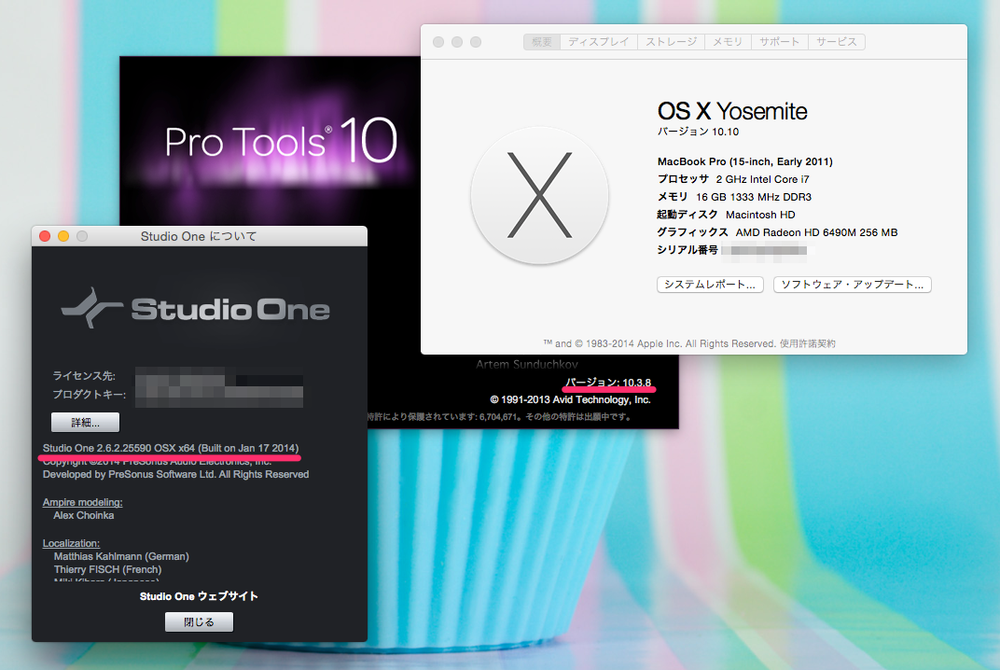 Protools 10.3.8、Studio One 2.6.2は起動は確認