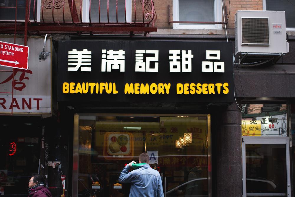 Beautiful Memories for Dessert