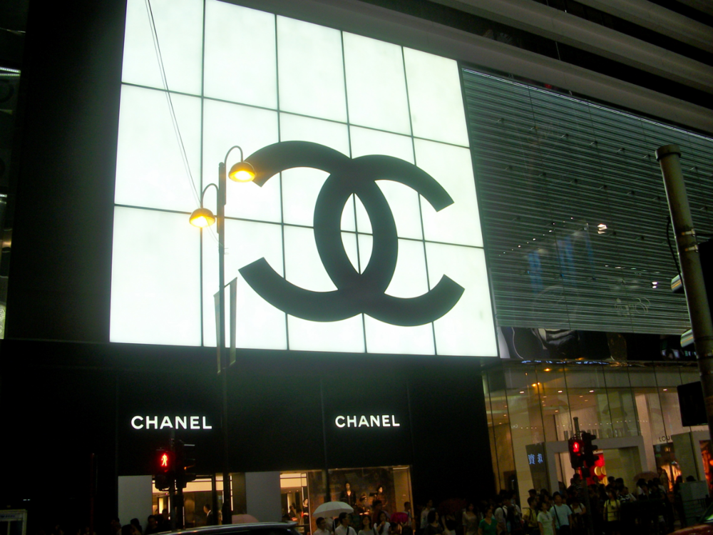 Chanel / Hong Kong