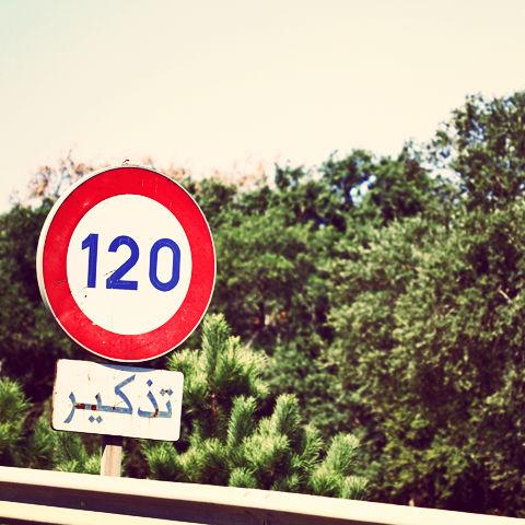 120km.jpg